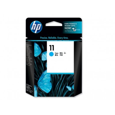 HP 11 Cyan Ink Cartridge, 28ml, 1750 pages at 15% density, for business inkjet 2200, 2230, 2250, 2280, 2600, cp1700, designjet 100, 10ps/20ps/50ps, Malaysia