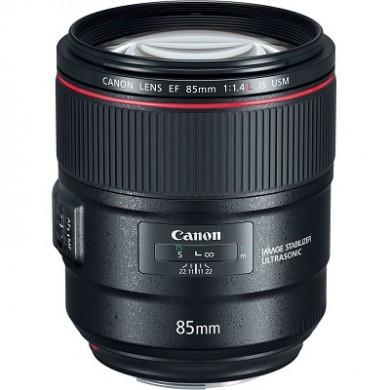 Prime Lens Canon EF 85 mm f/1.4 L IS USM (2271C005)