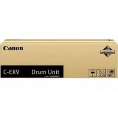 Drum Unit Canon C-EXV51 Black & Color, 438k/391k pages A4 at 5% for iR ADV C55xx series