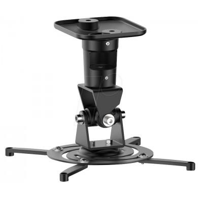 PureMounts PM-SPIDER-PLUS-B Suspension Bracket for Projector, Ceiling to Projector 225mm, tilt: +/- 180°, swivel:180°, rotade: 360°, max 15kg, Black