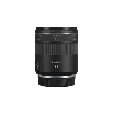 Prime Lens Canon RF 85 mm f/2 IS STM (4234C005)