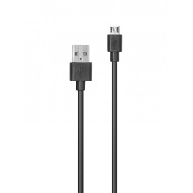 Trust GXT 224P Micro-USB Charge & Play Cable for PS4