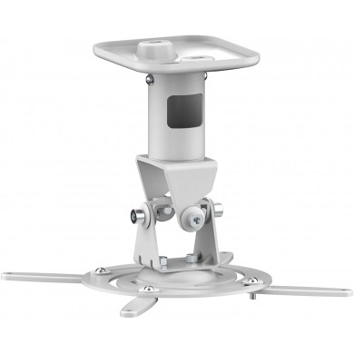 PureMounts PM-SPIDER-PLUS-W Suspension Bracket for Projector, Ceiling to Projector 225mm, tilt: +/- 180°, swivel:180°, rotade: 360°, max 15kg, White